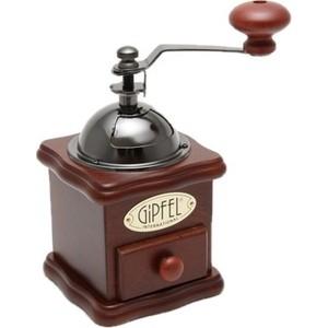 Кофемолка ручная Gipfel (9220) кофемолка gipfel 19 11 28 см