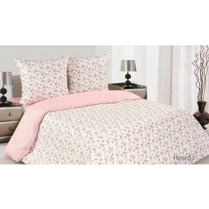 цена на Комплект постельного белья Ecotex Евро, поплин, Нимфа (4650074954233)