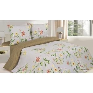 Комплект постельного белья Ecotex Евро, поплин, Ботаника (4650074953304)