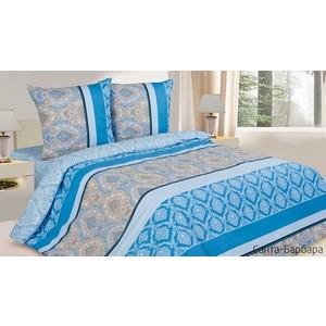 Комплект постельного белья Ecotex Евро, поплин, Санта-Барбара (4650074953489)