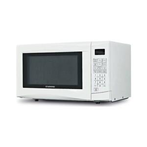 Микроволновая печь StarWind SMW4217 белый