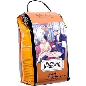 Кофе в зернах ORIGO Cafe Crema, 1000гр eilles gourmet cafe crema кофе в зернах 1000 г