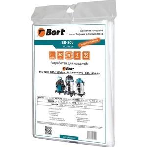 Мешки для пылесоса Bort BB-30U (5шт)