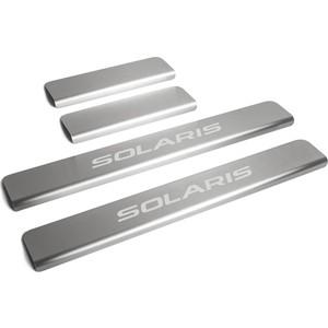 Накладки на пороги Rival для Hyundai Solaris I (2011-2016), нерж. сталь, с надписью, 4 шт., NP.2301.3 цены онлайн