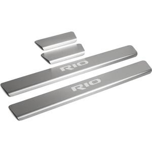 Накладки на пороги Rival для Kia Rio IV седан, хэтчбек X-Line (2017-н.в.), нерж. сталь, с надписью, 4 шт., KIRI.2809.1G