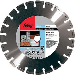 Алмазный диск Fubag BB-I 1000/60мм (58827-9)