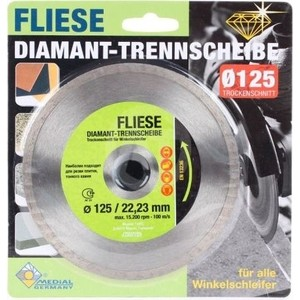 Алмазный диск Fubag Medial по керамике 125/22.23мм (VN11260/VN11263)