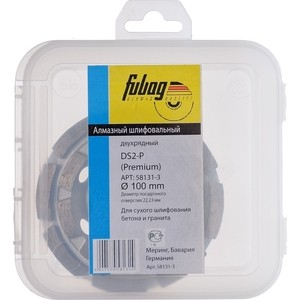 Круг шлифовальный Fubag DS 2 Extra двойной ряд 100/22.23мм (35100-3)