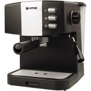 Кофеварка Vitek VT-1523(MC) кофеварка vitek vt 7128