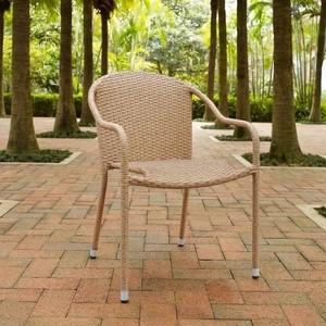 Кресло из искусственного ротанга Afina garden AFM-318B-beige