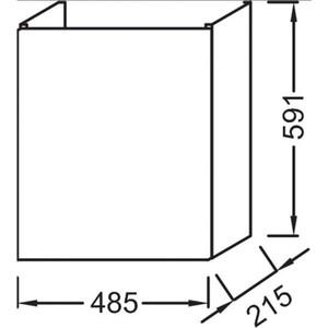Тумба под раковину Jacob Delafon Odeon Up 48,5x21,5x59,1 см, белый блестящий (EB863RU-J5) 2