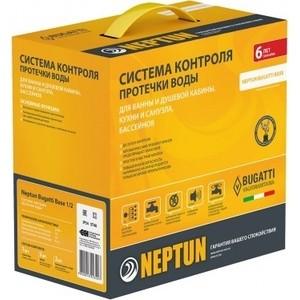 цены на Система защиты от протечек Нептун Neptun Bugatti Base 1/2