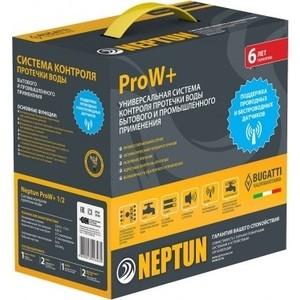 Система защиты от протечек Нептун Neptun ProW+ 1/2 беспроводная