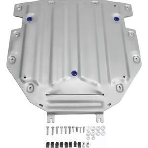 Защита КПП Rival для Audi Q7 (2015-н.в.), алюминий 4 мм, 333.0330.1
