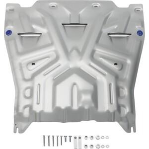 Купить Защита картера и КПП Rival для Kia Optima (2016-н.в.), алюминий 4 мм, 333.2837.1