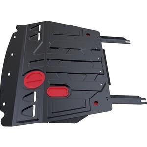 Защита картера и КПП АвтоБРОНЯ для FAW V5 МКПП (2012-н.в.), сталь 2 мм, 111.08006.1