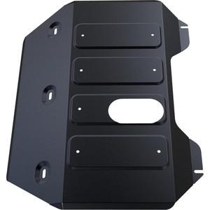 цена на Защита картера и КПП АвтоБРОНЯ для Jac S5 (2012-н.в.), сталь 2 мм, 111.09201.1