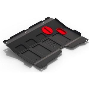 Защита картера и КПП АвтоБРОНЯ для Lifan X50 (2014-н.в.), сталь 2 мм, 111.03314.1