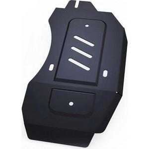 Защита редуктора АвтоБРОНЯ для Nissan Qashqai II / X-Trail (2015-н.в.) / Renault Koleos (2017-н.в.), сталь 2 мм, 111.04150.1 цена