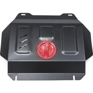 Защита радиатора и картера АвтоБРОНЯ для Toyota Fortuner 4WD (2017-н.в.), Hilux (2015-н.в.), 1.09502.1