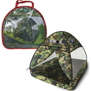 Детская палатка 1Toy Взвод, 100х96х102 см (Т59902)