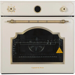 Электрический духовой шкаф Zigmund & Shtain EN 130.922 X все цены