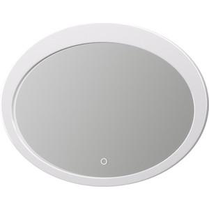Зеркало 1Marka Aima Eclipse 75 с подсветкой и подогревом, белое (4604613323424)