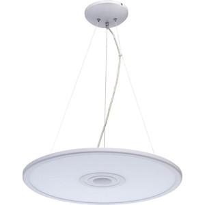 Подвесной светодиодный светильник DeMarkt 660012601