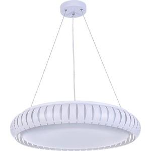 Подвесной светодиодный светильник Freya FR6159-PL-36W-W
