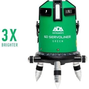 Построитель лазерных плоскостей ADA 6D Servoliner Green
