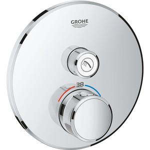 Термостат для ванны Grohe Grohtherm SmartControl накладная панель, 35600 (29118000)