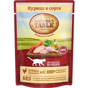 Паучи NATURES TABLE Курица в соусе для взрослых кошек 85г (10174799)