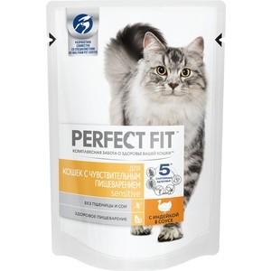 Паучи PERFECT FIT Sensitive с индейкой в соусе для кошек чувствительным пищеварением 85г (10163729)