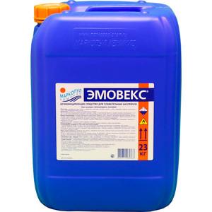 Эмовекс Маркопул Кэмиклс М55 жидкий хлор для дезинфекции воды (водный раствор гипохлорита натрия) 20л(23кг)