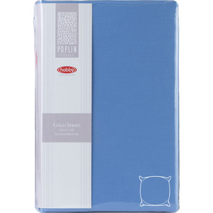 Наволочки 2 штуки Hobby home collection 70х70 см синий (1501001955)