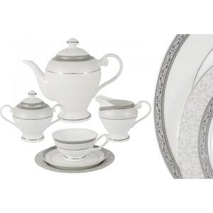 Чайный сервиз 21 предмет на 6 персон Anna Lafarg Emily Бостон (AL-16908/21-E5)