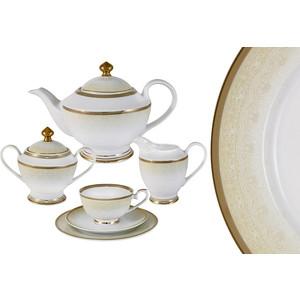 Чайный сервиз 23 предмета на 6 персон Midori Вуаль кремовая (MI2-K6981-Y3/23-AL) чайный сервиз вдохновение midori