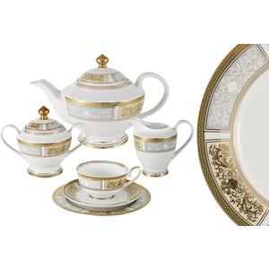 Чайный сервиз 23 предмета на 6 персон Midori Августина (MI2-S9161-T2/23) чайный сервиз вдохновение midori