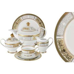 Чайный сервиз 42 предмета на 12 персон Midori Августина (MI2-S9161-T2/42) чайный сервиз вдохновение midori