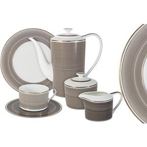 Чайный сервиз 21 предмет на 6 персон Naomi Мокко (NG-I150905A-21-AL) цены