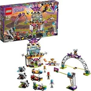 Конструктор Lego Подружки Большая гонка