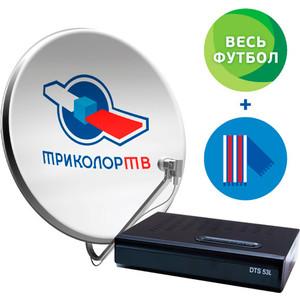Комплект спутникового Триколор DTS 53L Full HD Европа планшет full hd