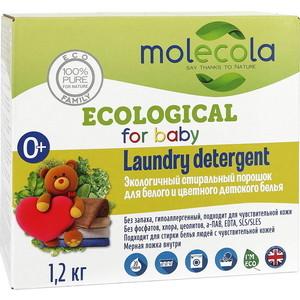 Стиральный порошок Molecola для белого и цветного детского белья, экологичный, 1.2 кг стиральный порошок molecola для белого и цветного детского белья экологичный 1 2 кг