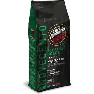 Кофе в зернах Vergnano Dolce 900 1000гр