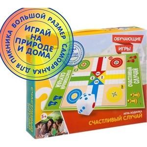 Обучающая игра Bondibon СЧАСТЛИВЫЙ СЛУЧАЙ (ВВ2607 )