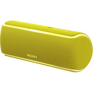 лучшая цена Портативная колонка Sony SRS-XB21 yellow