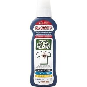 Био-пятновыводитель Posh One Total Bio Stain Remover для белого и цветного белья, 230 мл