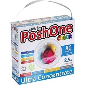 Стиральный порошок Posh One для цветного белья, концентрированный, 2.5 кг стиральный порошок molecola для белого и цветного детского белья экологичный 1 2 кг