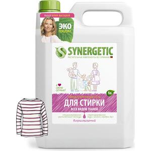 Гель для стирки Synergetic универсальный для любых видов тканей, 5 л средства для стирки synergetic средство для стирки synergetic 5 л