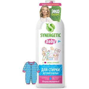 Гипоаллергенный гель для стирки Synergetic для детского белья, 1 л цены